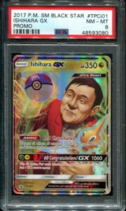 Pokémon SM Black Star Ishihara GX